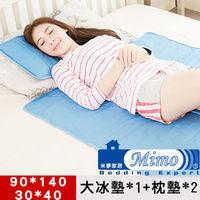 【米夢家居】嚴選長效型降6度冰砂冰涼墊三件組90*140CM-1大床+2枕