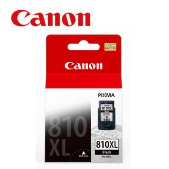 CANON PG-810XL 原廠黑色高容量墨水匣