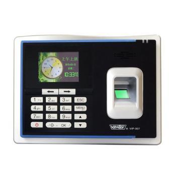 VERTEX世尚  VIP-007 智慧型三合一指紋打卡鐘 (買就送專用感應卡10張)