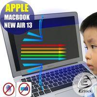 【EZstick】APPLE MacBook Air 13 NEW  (特殊) 筆電專用 防藍光護眼 霧面螢幕貼 靜電吸附(13.3吋寬)