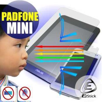 【EZstick】ASUS Padfone Mini A11 平板+手機 4.3吋專用 防藍光護眼螢幕貼 靜電吸附 抗藍光