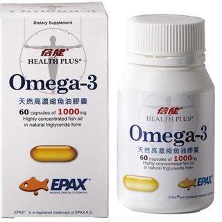 【倍健】Omega-3天然高濃縮魚油膠囊60粒裝--挪威 EPAX A.S. 出品