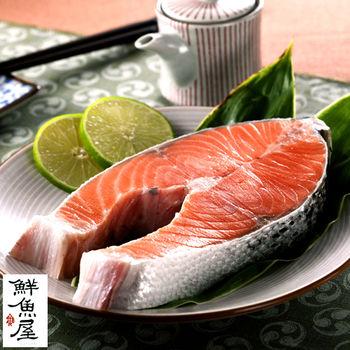 【鮮魚屋】挪威頂級超厚切鮭魚切片8入組