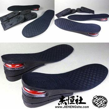 JHS杰恆社鞋墊款88增高對二新版瘦版全掌三層PVC氣墊隱形增高七公分可拆式男女同款
