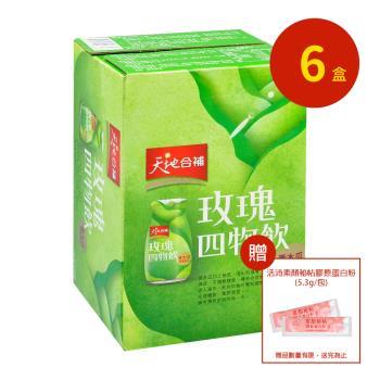 【桂格】天地合補玫瑰青木瓜四物飲 6瓶X6入(共36罐) 新包裝