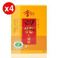 【 李時珍】四物大補帖50ml (48瓶) 健康食品認證A00266號