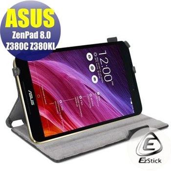 【EZstick】ASUS ZenPad C 8.0 Z380 C Z380 KL 專用皮套(熱定款式)+鏡面防汙螢幕貼 組合