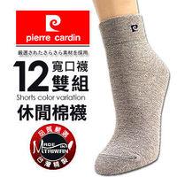 【皮爾卡登】1/2無鬆緊帶寬口襪(12雙組#PC203)