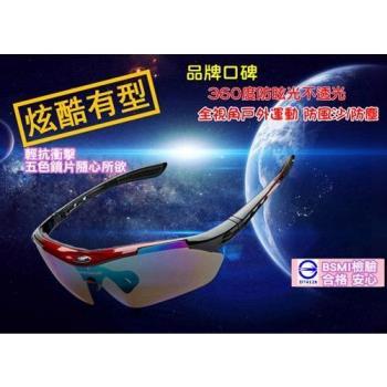 【JAR嚴選】ROBESBON 萬能眼鏡 高效抗UV 抗紫外線運動款系列太陽眼鏡 側邊特殊縷空套鏡/追風時代運動款/銀河系概念款 1入