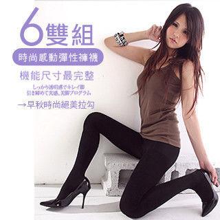 【AILIMI】台灣製時尚感動彈性褲襪(6雙組#91059)