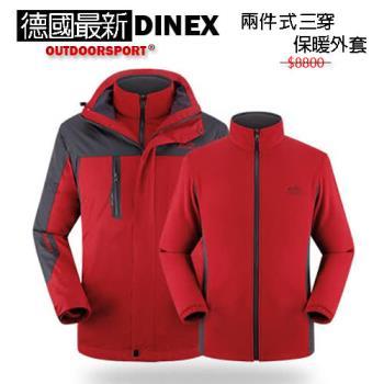 【JAR嚴選】男款 OUTDOOORSPORT 高機能兩件式三穿 加絨加厚 防風防水保暖外套