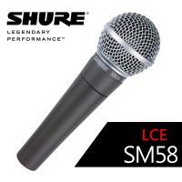 【SHURE】動圈式人聲麥克風-公司貨 (SM58)