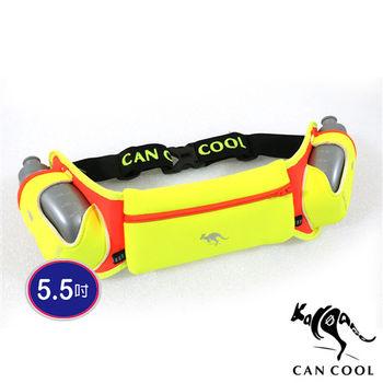 CAN COOL敢酷 馬拉松5.5吋炫彩雙水壺腰包 C150125001 (黃橘)