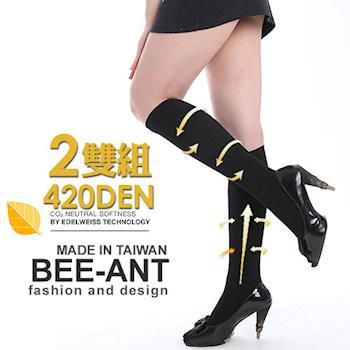 【AILIMI】420D階段加壓塑型膝下襪(2雙組)