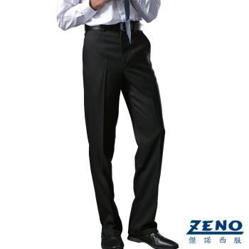 ZENO傑諾 防寒刷毛保暖平口西裝褲‧黑色30~42