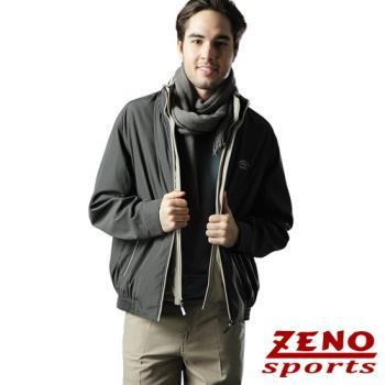 ZENO傑諾 兩件式禦寒保暖外套‧鐵灰M~L