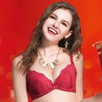 任-華歌爾-Shape up約定胸罩系列A-C罩杯胸罩(玫瑰紅)