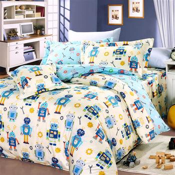 Novaya諾曼亞 怪打機器人絲光綿雙人四件式鋪棉兩用被床包組(米)
