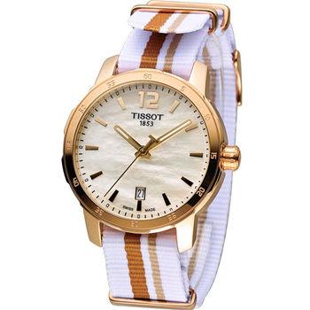 天梭 TISSOT Quickster 時捷系列時尚運動腕錶 T0954103711700 白
