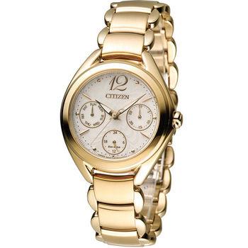 星辰 CITIZEN L系列 花舞漾動時尚腕錶 FD2023-56A 玫瑰金色