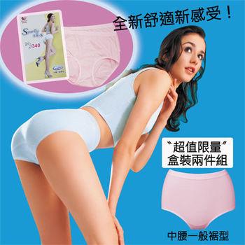 【華歌爾】伴蒂-S型中腰M-3L機能內褲盒裝2件組(甜蜜粉)