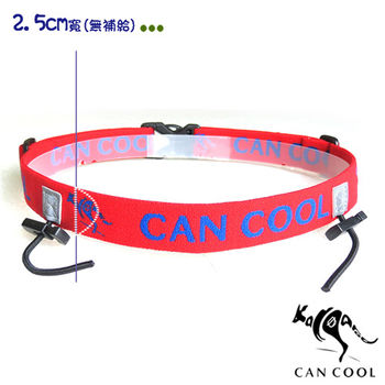 CAN COOL敢酷 25mm寬 (無補給)運動號碼帶(紅藍) C160313001