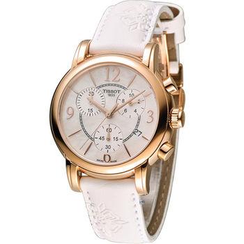 天梭 TISSOT Dressport 綻放時尚計時運動腕錶 T0502173711700 玫瑰金色
