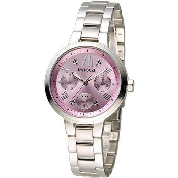 星辰 CITIZEN WICCA 英倫少女時尚腕錶 BH7-512-91 粉
