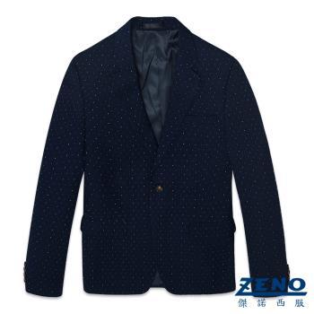 ZENO傑諾 都會型男時尚休閒西裝外套‧藍色46~50