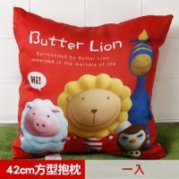 【奶油獅】總動員系列~台灣製造~專利全彩立體印刷方形抱枕(一入)