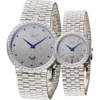 Ogival 愛其華 愛的宣言晶鑽對錶 377MW 377LW