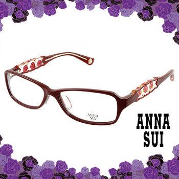 Anna Sui 安娜蘇 古典祕密薔薇花園造型眼鏡(紅色) AS519-1200