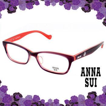 Anna Sui 安娜蘇 祕密花園浪漫紫蝶造型眼鏡(橘紅) AS514-1706