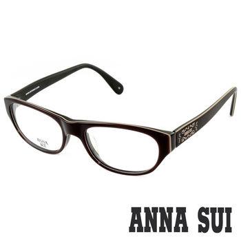 Anna Sui 安娜蘇 祕密花園logo造型眼鏡(咖啡色) AS508180