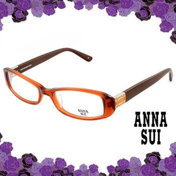 Anna Sui 安娜蘇 祕密花園限定款logo 霧面鏡腳造型眼鏡(茶色) AS507110