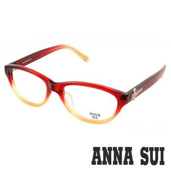 Anna Sui 安娜蘇 經典薔薇紅蝶花園漸層造型眼鏡(紅色) AS522266
