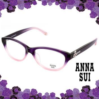 Anna Sui 安娜蘇 經典薔薇紫蝶花園漸層造型眼鏡(紫色) AS522764