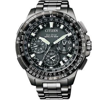 CITIZEN PROMASTER系列【鈦】領航雙時區計時腕錶 CC9025-51E