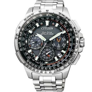 CITIZEN PROMASTER系列【鈦】領航雙時區計時腕錶 CC9020-54E