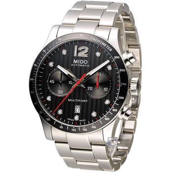 美度 MIDO Multifort 先鋒系列60小時計時機械錶 M0256271106100
