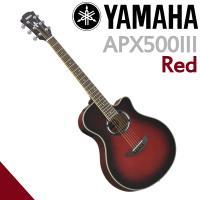 YAMAHA 山葉APX系列電木吉他