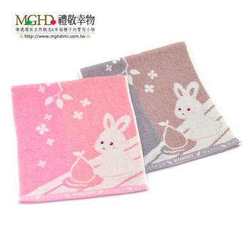 MGHD|寶貝寵兒無撚紗BUNNY兔毛巾(2入)