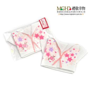 MGHD|漫舞春櫻紗布手帕巾(2入組)-行動
