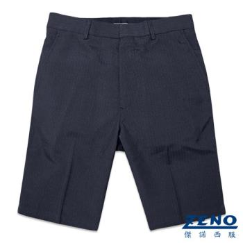 ZENO傑諾 涼感透氣親膚西裝短褲‧深藍條31~42