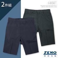 ZENO傑諾 2件組-涼感透氣親膚西裝短褲(深藍條+深灰條)