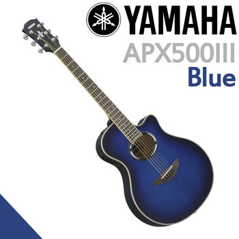 ★YAMAHA 山葉★APX500III 電民謠吉他/含琴袋.肩帶.導線/公司貨保固