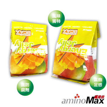 aminoMax 邁克仕 能量磚系列 ENERGE JELLY 能量晶凍(芒果)(20顆)