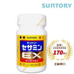 SUNTORY三得利 芝麻明EX 90錠/瓶-行動