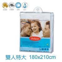 Deluxe 柔織型防蟎防水床墊保潔墊 -雙人特大180x210cm-行動