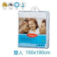 Deluxe 柔織型防蟎防水床墊保潔墊 -雙人150x190cm-行動